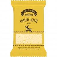 Сыр полутвердый «Брест-Литовск Финский» 45%, 200 г.