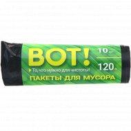Пакеты для мусора «Вот!» 70x109 см, 120 л, 10 шт.
