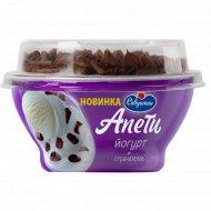 Йогурт «Апети» пломбир, страчателла, 5%, 105 г.