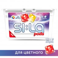 Капсулы для стирки «SI:LA» Pods color, 16 шт.
