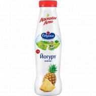 Йогурт «Ласковое лето» ананас, 1.5%, 415 г.