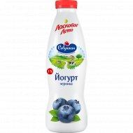 Йогурт «Ласковое лето» черника, 1.5%, 930 г.