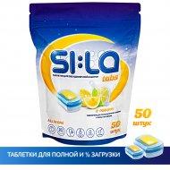 Таблетки для посудомоечных машин «SI:LA» lemon set+deo fresh, 50 шт.