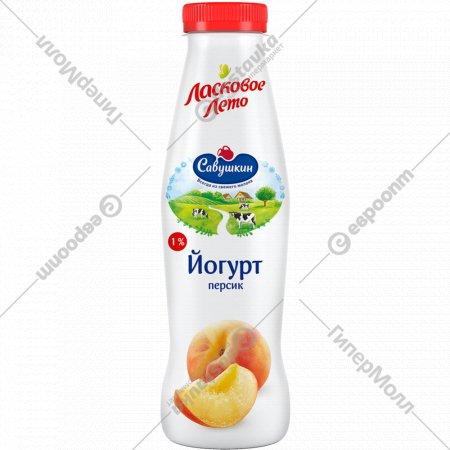 Йогурт «Ласковое лето» персик, 1.5%, 415 г.