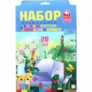 Набор цветного картона и меловой бумага «Зоопарк» 10 цветов.