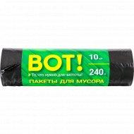 Пакеты для мусора «Вот!» 87x140 см, 240 л, 10 шт.