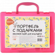 Портфель с подарками «Martek».