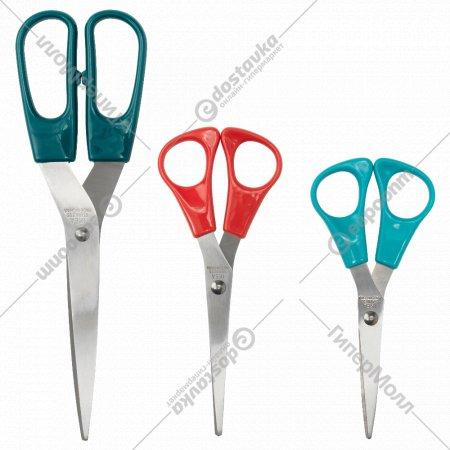 Ножницы «Ikea» тройка, 60381515, 3 шт.