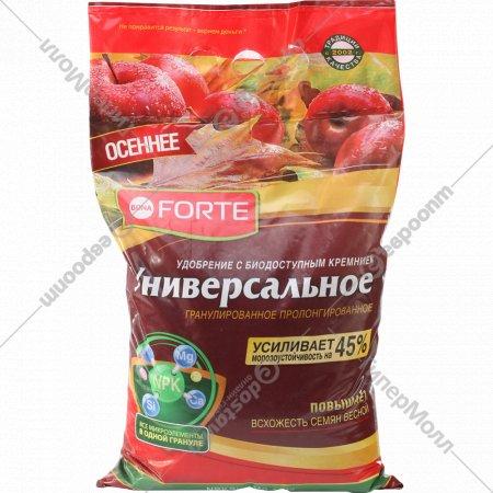 Удобрение «Bona Forte» универсальное, осеннее, 2.5 кг.