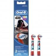 Насадки для зубной щетки «Oral-B» 2 шт.