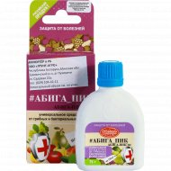 Абига-пик «Фуингицид» для всех видов растений 75 г.