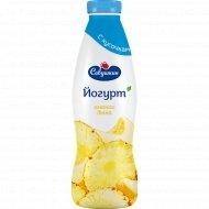 Йогурт «Савушкин» ананас-дыня, 2%, 930 г.