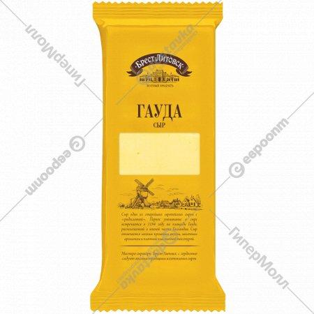 Сыр полутвердый «Брест-Литовск Гауда» 45%, 200 г.