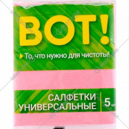 Салфетки универсальные, 5 шт.