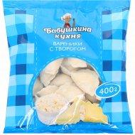 Вареники «Бабушкина кухня» замороженные, с творогом, 400 г