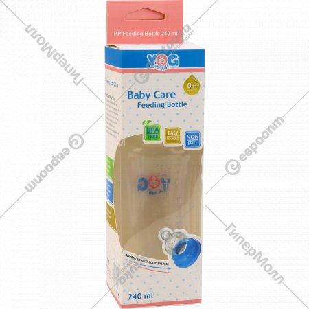 Бутылочка для кормления «Baby Care» 240 мл.