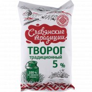 Творог «Славянские традиции» традиционный, 5%, 180 г.