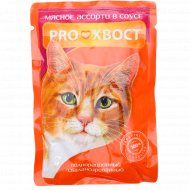 Корм для кошек «PROхвост» мясное ассорти в соусе, 85 г
