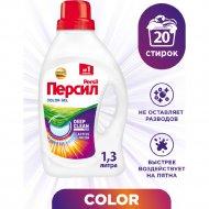 Гель для стирки «Persil» Color для цветного белья, 1.3 л.