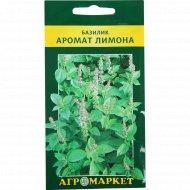 Семена базилика «Аромат Лимона» 0.5 г.