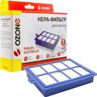 Фильтр для пылесоса «Ozone» H-02