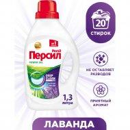 Гель для стирки «Persil» Лаванда для белого белья, 1.3 л.