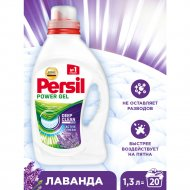 Гель для стирки «Persil» Power gel, лаванда, 1.3 л.