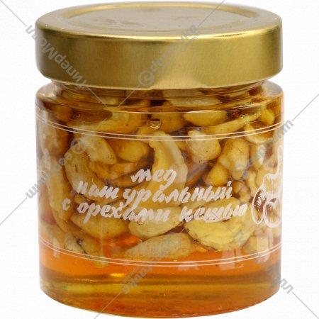 Мед натуральный с орехами кешью, 240 г.