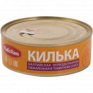 Консервы рыбные «РыбаХит» килька в томатном соусе, 240 г.