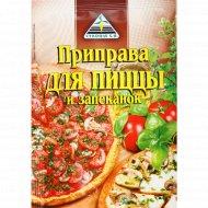 Приправа «Cykoria» для пиццы и запеканок, 30 г.
