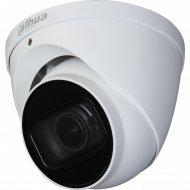 Камера видеонаблюдение «Dahua» HDW1200TLP-A-0280B-S4.