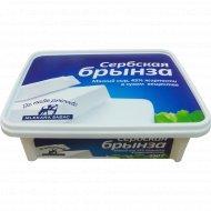 Сыр мягкий «Сербская брынза» 45%, 250 г.