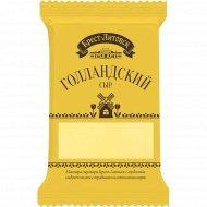 Сыр полутвердый «Брест-Литовск Голландский» 45%, 200 г.