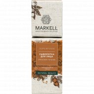 Сыворотка для лица «Markell» ореховое питание, 30 мл.