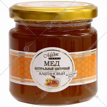Мед натуральный «Каштановый» 250 г.