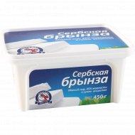 Сыр мягкий «Сербская Брынза» 45%, 450 г.