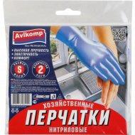 Перчатки «Glovess Professional» нитриловые, 2 пары, размер S.