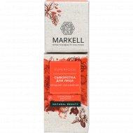 Сыворотка для лица «Markell» ягодное увлажнение, 30 мл.