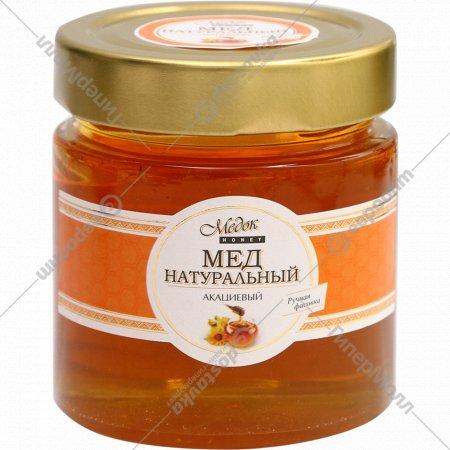 Мед натуральный «Акациевый» 250 г.