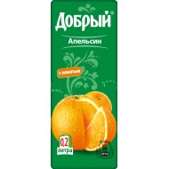 Нектар «Добрый» апельсиновый, 200 мл.