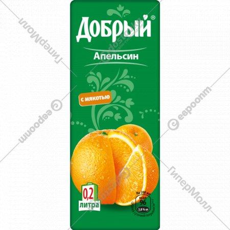 Нектар «Добрый» апельсиновый 200 мл.