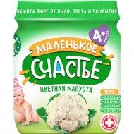 Пюре овощное «Маленькое счастье» цветная капуста, 80 г
