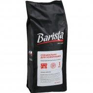 Кофе «Barista Pro Bar» в зернах, 1000 г.