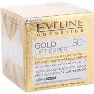 Крем-сыворотка для лица «GOLD LIFT EXPERT» с 24к золотом, 50+, 50 мл.