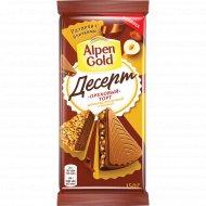 Шоколад «Alpen Gold» Ореховый торт, с фудуком, какао и печеньем, 150 г
