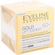 Крем-сыворотка для лица «GOLD LIFT EXPERT» с 24к золотом, 60+, 50 мл.