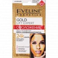 Омолаживающая маска для лица «GOLD LIFT EXPERT» с 24к золотом, 7 мл.