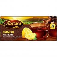 Чай черный байховый «Лисма» с ароматом лимона, 25 пакетиков по 1.5 г.