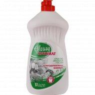 Средство для посудомоечных машин «Glossy Avtomat» 500 мл.