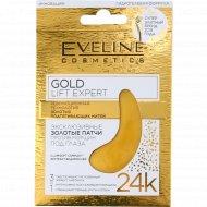 Эксклюзивные золотые патчи «Gold Lift Expert» против морщин, 2 шт